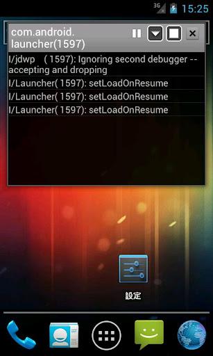 Realtime logcat Ads
