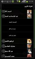 Screenshot of القرآن الكريم