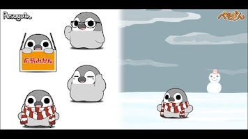 Screenshot of Pesoguin LWP WINTER -Penguin-