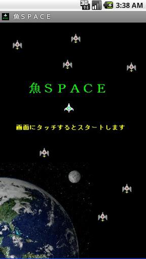魚SPACE