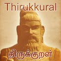 Thirukural on Android icon