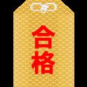 合格神社 icon