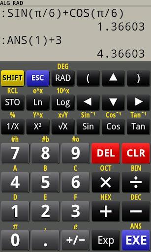 PG Calculator Free