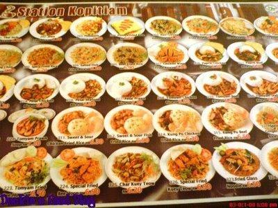 station kopitiam menu station kopitiam   malaysia food