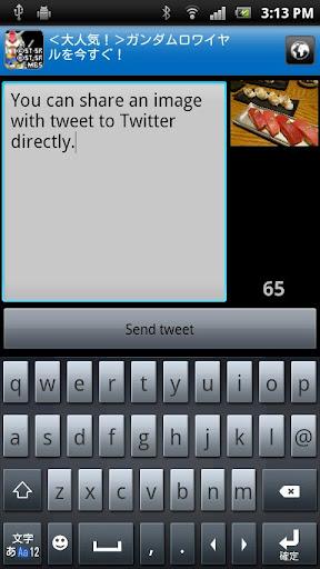 PictPlane for Twitter