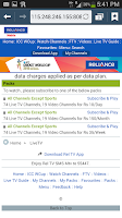 Screenshot of Reliance Live Mobile Tv Online