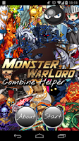 Screenshot of Combine Helper Monster Warlord