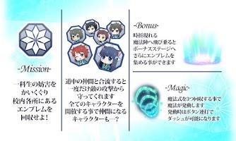 Screenshot of 魔法科高校のにゃんこ劣等生