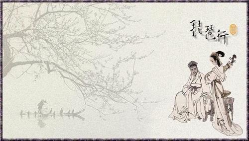 琵琶行 - 伊人刀 - 暗焚琴木一点香