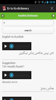 Screenshot of Kurdish Dictionary 2