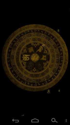 玩音樂App|佛教六字大明咒 完全版免費|APP試玩