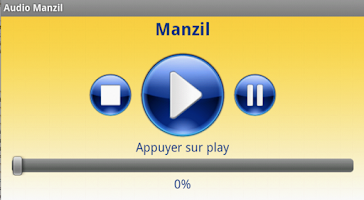 Screenshot of Manzil Audio