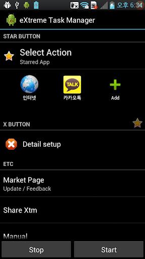 Xtm - One Touch Multitasking