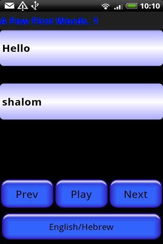 Pocket Polyglot Hebrew
