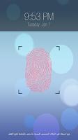 Screenshot of قفل الشاشة بالبصمة