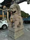大狮子的。