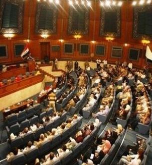 New Iraq parlement