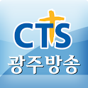 CTS 광주방송 icon