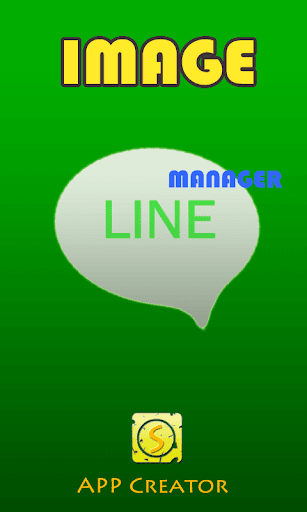 LINE Image Manager