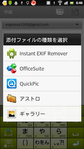 Exif Viewer - iTunes - Apple