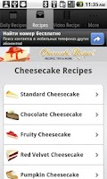 Screenshot of Cheesecake Recipes!!