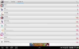 Screenshot of Thai Digital TV