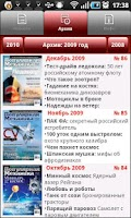 Screenshot of Popular Mechanics RE