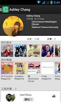 Screenshot of Carpo 共乘
