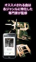 Screenshot of MIXJUKE~あなた好みの曲が聴き放題 音楽ストリーミング