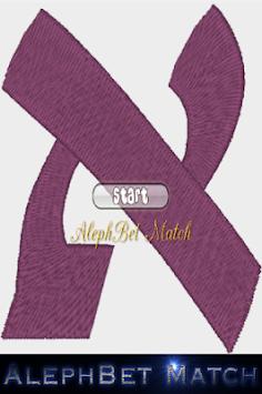 HEBREW ALPHABET apk screenshot