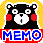Memo Pad Widget Free KUMAMON icon