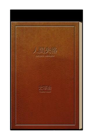 ついっぷるの使い方ガイド 131記事 | ミライFAN [ミライファン]
