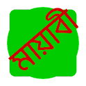 Mayabi keyboard Premium icon