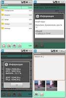 Screenshot of Мобильная торговля