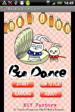 Bon Dance