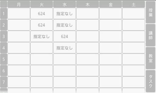 ClassScheduler