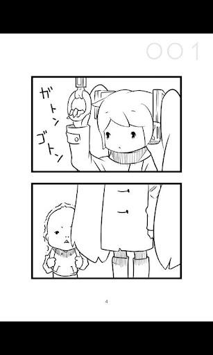 【免費漫畫App】みくよん-APP點子