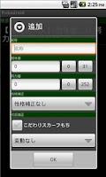 Screenshot of Pokedroid
