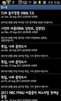 Screenshot of 성시경(Sung Si-Kyung)