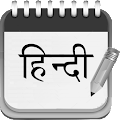 Hindi Notepad APK for Bluestacks