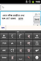 Screenshot of PaniniKeypad Bengali IME