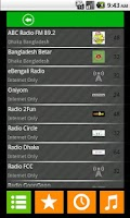 Screenshot of Bangladesh Radio