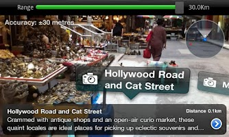 Screenshot of Discover Hong Kong‧AR