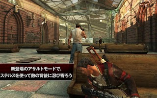 Screenshot of コントラクトキラー2:闇の陰謀