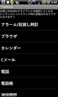 Screenshot of ついーとれんどなう(ベータ版)