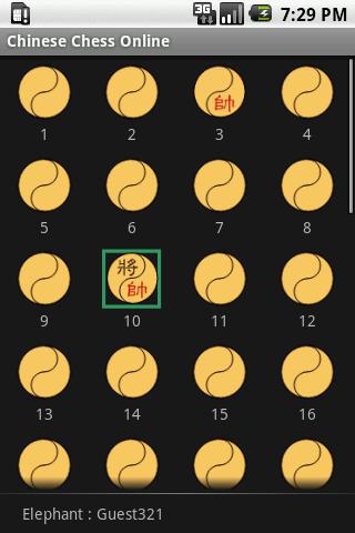 中國象棋在線 Chinese Chess Online