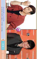Screenshot of [JI2]KPOP STAR