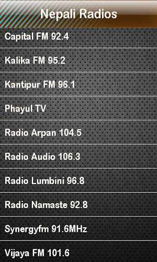 Nepali Radio Nepali Radios|玩娛樂App免費|玩APPs