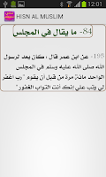 Screenshot of HISN AL MUSLIM
