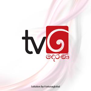 Tv Derana Sri Lanka Android Apps On Google Play